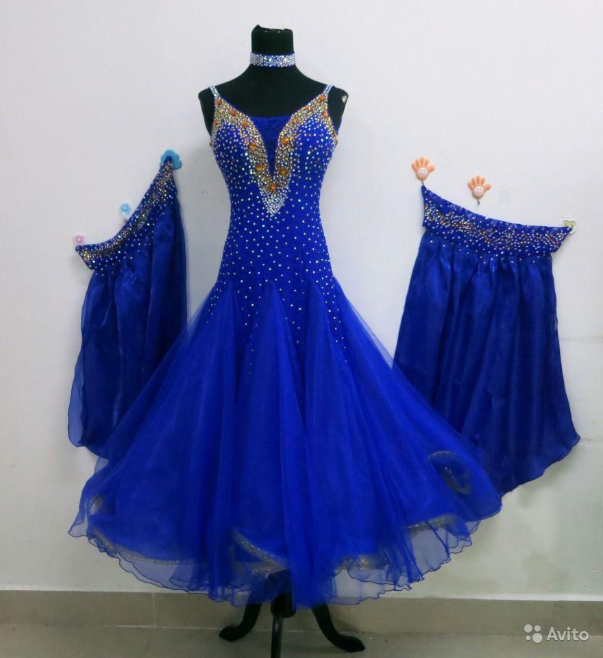 Платье Для Бальных Танцев Стандарт Купить